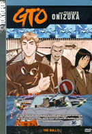 Cover of Tokyopop GTO DVD 2