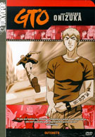 Cover of Tokyopop GTO DVD 3