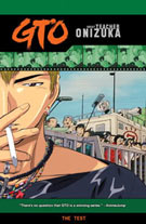 Cover of Tokyopop GTO DVD 4
